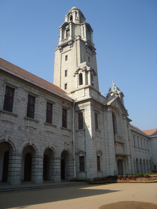 education, iisc bangalore, indian, science, institute, technology, engineering, iisc programs, iisc objectives, bhopal research, indian institute of science, indian institute of science bangalore